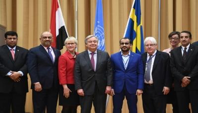 """بالوثائق - هذا هو نص «اتفاق ستوكهولم» بين الأطراف اليمنية و""""غريفيث"""" ينتظر التوقيع رسمياً"""