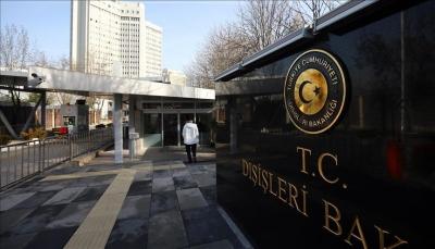 النقد الدولي: شح العملة الأجنبية وراء ندرة السلع الأساسية باليمن