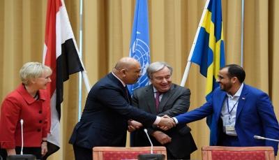 اتفاق السويد.. هل يفك الحصار عن سكان الحديدة؟