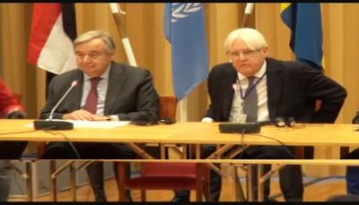 """الاتحاد الأوروبي يشدد على دعم المجتمع الدولي لـ""""اتفاق ستوكهولم"""" وأهمية الرقابة الدولية لتنفيذه (بيان)"""