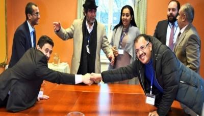"""لمناقشة ملف المعتقلين.. انطلاق المشاورات بين الحكومة والحوثيين في """"سويسرا"""""""