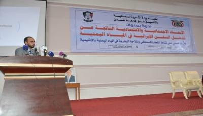 كفاين: السفن الإيرانية في المياه اليمنية تهدد حياة الصيادين والملاحة الدولية