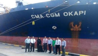 """الخط الملاحي الفرنسي"""" CMA CGM""""يستأنف نشاطه التجاري إلى ميناء عدن"""