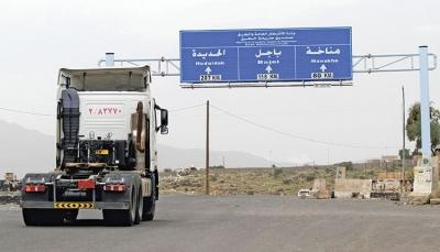 العميد مجلي: الجيش أسقط 7 طائرات حوثية ورصد انتشار 38 خبيراً إيرانياً في الحديدة
