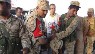 الصليب الأحمر يتوقع أن تستغرق عملية تبادل الأسرى والمختطفين باليمن 10 أيام
