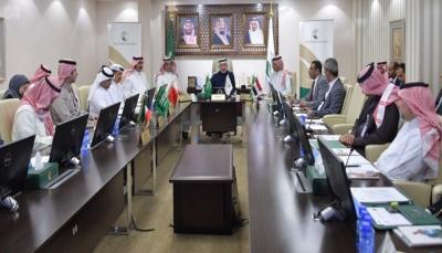 تدشين المنصة الإلكترونية لمكتب تنسيق المساعدات الاغاثية الخليجية المقدمة لليمن