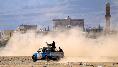 سيتم التصويت عليه خلال 48 ساعة.. بريطانيا تطرح مشروع قرار لحماية الهدنة في اليمن