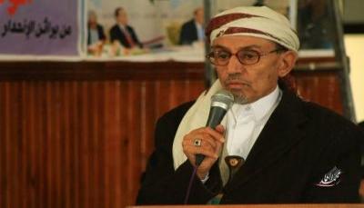 """وفاة القيادي بحزب الإصلاح الشيخ """"محمد حسن دماج"""""""