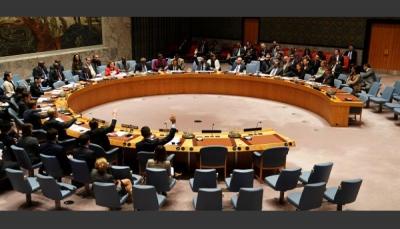 مجلس الأمن يصوت بالاجماع على قرار جديد حول اليمن (تحديث ثاني) كواليس ما قبل التصويت