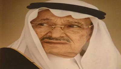 وفاة الأمير طلال بن عبدالعزيز آل سعود الشقيق الـ18 للعاهل السعودي