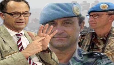 """الهولندي """"باترك كمارت"""".. جنرال متقاعد، لا تنقصه الخبرة، في تحدٍ مختلف باليمن (تقرير + بروفايل)"""