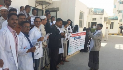 وقفة احتجاجية لمتعاقدي مستشفى تريم تطالب بتنفيذ مطالبهم المشروعة