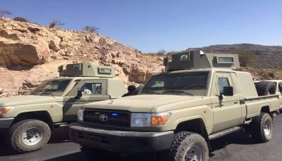 الضالع: مقتل 30 حوثيا بينهم قيادي ميداني في كمين نفذته قوات الجيش غرب مريس