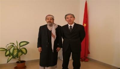 أمين عام حزب الإصلاح يلتقي السفير الصيني لدى اليمن