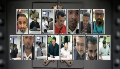 """برأت """"القحطاني والعسيري والعتيبي"""".. محكمة سعودية تقضي بإعدام 5 متهمين في قضية خاشقجي"""
