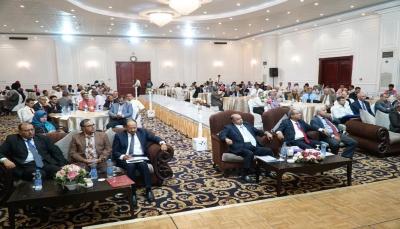 """""""الواقع وآفاق التطوير"""".. ورشة عمل بـ""""عدن"""" لمناقشة وضع التعليم عن بُعد في اليمن"""