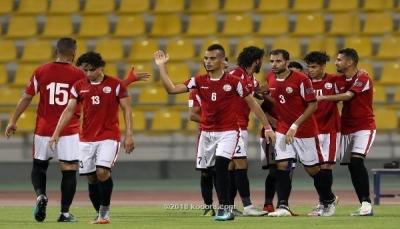 منتخب اليمن بلا ضغوط في مشاركته الآسيوية الأولى