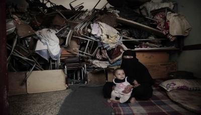 تحقيق استقصائي لـ «إسوشيتد برس» يكشف كيف ينهب الحوثيون المساعدات بينما يتضور اليمنيون جوعاً (ترجمة)