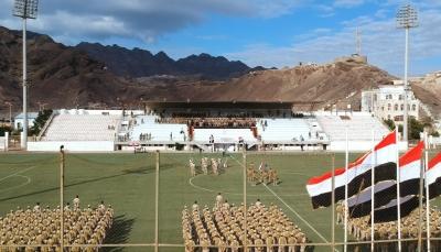 عدن: ألوية الحماية الرئاسية تدشن العام التدريبي الجديد