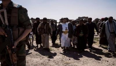 واشنطن بوست: في اليمن، يُحكم الحوثيون الموالون لإيران قبضتهم من خلال الخوف والترهيب (ترجمة خاصة)