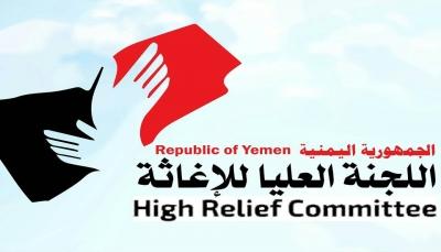 الحكومة تتهم الحوثيين باحتجاز 88 سفينة إغاثية وتجارية وتهب 697 شاحنة