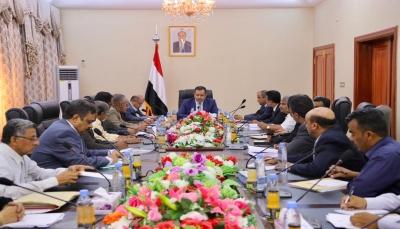 رئيس الحكومة يعقد لقاءً مع المالية لمناقشة إعداد الموازنة العامة للدولة