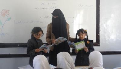 كيف تعرقل شروط ميلشيات الحوثي صرف رواتب المعلمين في مناطق سيطرتهم؟