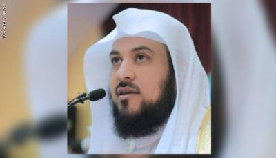 ما هو مصير الداعية السعودي العريفي بعد اختفائه من مواقع التواصل؟