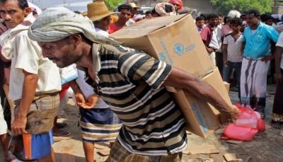 الأمم المتحدة: الإفتقار للتمويل يتسبب في تعطيل العمليات الإنسانية في اليمن