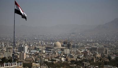 خبير اقتصادي: الاحتياطيات الهائلة من النفط والغاز والموقع وراء تصارع الشرق والغرب على اليمن