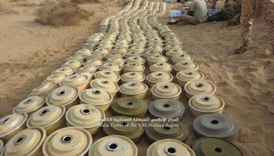 """البيضاء: مقتل مدني بانفجار لغم أرضي زرعته المليشيا في """"ذي ناعم"""""""