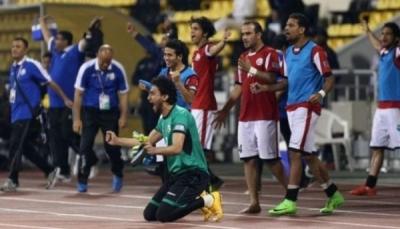 كأس أمم آسيا 2019: المنتخب اليمني يتحدى الحرب بالأهداف