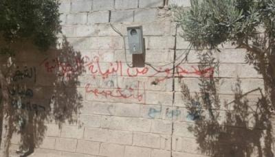 """الوفد الحكومي يحتج إلى نائب المبعوث بشأن تهديدات الحوثيين لأسرة """"قحطان"""""""