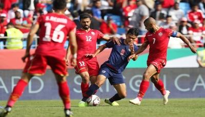 منتخب البحرين يتعثر أمام تايلاند في كأس آسيا