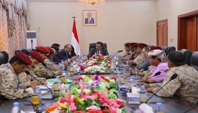 الأمنية العليا: المليشيا الانقلابية تستغل فرص السلام لاستعادة أنفاسها