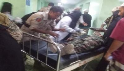 """وزير يقول إن هجوم الحوثيين على """"قاعدة العند"""" ضربة لجهود الحل السياسي"""