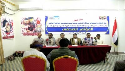 الجوف: تقرير حقوقي يكشف جرائم الحوثيين في مديرية الغيل خلال عامين