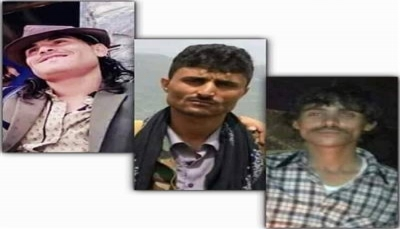 الحوثيون يفرقون وقفة احتجاجية في اب نددت بمقل 3 أشقاء برصاص قيادي حوثي
