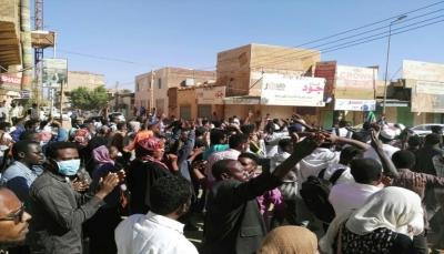 السودان: الشرطة تطلق الغاز المسيل للدموع على متظاهرين في الخرطوم