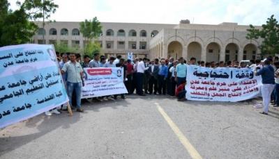"""الداخلية: حملة أمنية لإزالة المباني المستحدثة في """"جامعة عدن"""""""