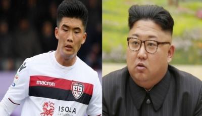أفضل لاعب في كوريا الشمالية يدفع معظم راتبه للزعيم