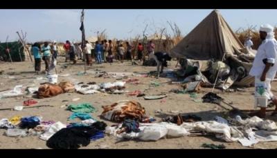 """الحديدة: إصابة أطفال وحرق منزل بقصف الحوثيين على مخيم للنازحين في """"الخوخة"""""""
