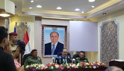 وزير الداخلية يكشف تورط الحوثيين في دعم خلايا إرهابية لتنفيذ اغتيالات