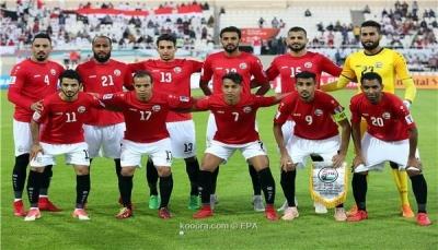 مواجهة صعبة ومصيرية للمنتخب اليمني أمام فيتنام في كأس آسيا