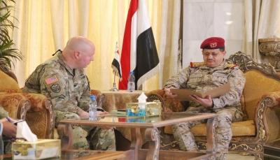 مباحثات يمنية أمريكية لدعم قدرات الجيش الوطني وجهود محاربة الإرهاب