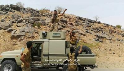 """الجيش يحرر مواقع في""""المزرق""""بصعدة ومصرع عدد من الحوثيين بينهم قيادي في حجة"""