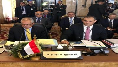 وزير الصناعة: الحكومة اليمنية شرعت في جهود الإعمار والتعافي