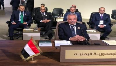 الحكومة: 12 مليون يعانون المجاعة و 60 % فقدوا أعمالهم جراء الانقلاب الحوثي