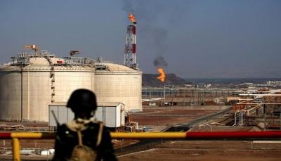 وزارة النفط: الأعمال التخريبية تسببت بتوقف إنتاج النفط الخام في العقلة بشبوة