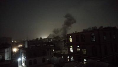 التحالف العربي يقول إنه دمّر سبعة مرافق عسكرية تابعة للحوثيين في صنعاء